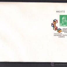 Sellos: .OFERTA ESPAÑA S.E.P. .3 NUEVO, LOTE 25 UNIDADES, EXPOSICION FILATELICA EUROPEA,. Lote 54808645