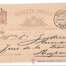 Sellos: ENTERO POSTAL DE PORTUGAL. AÑO 1987.. Lote 54921751