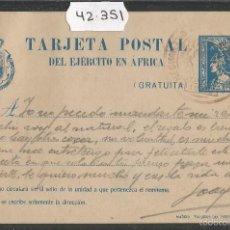 Sellos: TARJETA POSTAL - ENTERO POSTAL - EJERCITO EN AFRICA - CIRCULADA - (42.351). Lote 55844201