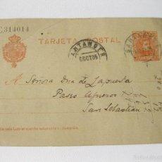 Sellos: ENTERO POSTAL CON MATASELLO DE SANTANDER DE 1905. Lote 56028426