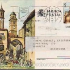 Selos: ENTERO POSTAL DE ALBACETE - SEMANA SANTA EN HELLIN - 1983 FILATELIA HOBBY DE MADRID. Lote 56316259