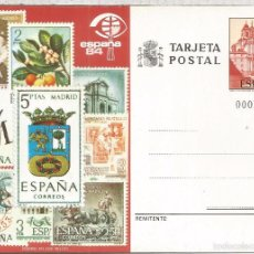 Sellos: ENTERO POSTAL ESPAÑA 84 IGLESIA SAN FRANCISCO SELLO SOBRE SELLO ESCUDO CIBELES. Lote 56507838