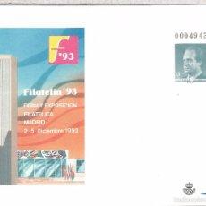 Sellos: SOBRE ENTERO POSTAL FILATELIA 93 ARQUITECTURA TORRE PICASSO PALACIO CONGRESOS. Lote 56734793