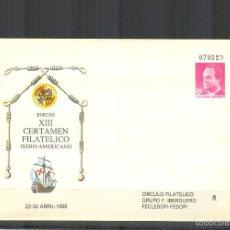 Stamps - SEP 12 ENTERO POSTAL CERTAMEN IBEROAMERICANO 1989.BURGOS.NUEVO. - 57100613