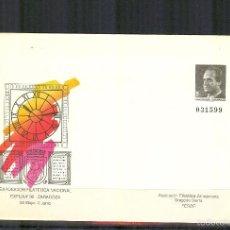 Stamps - SEP 15 ENTERO POSTAL EXPOSICION EXFILNA 90.ZARAGOZA 1990.NUEVO. - 57100957