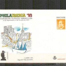 Sellos: SEP 20 EDIFIL EXPOSICION PHILAIBERIA 93.CADIZ 1993.NUEVO. Lote 57179635