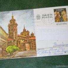 Sellos: TARJETA ENTERO POSTAL 1980 EDIFIL N.124 - CIRCULADO - PLAZA DEL AYUNTAMIENTO Y CATEDRAL TERUEL. Lote 57559320