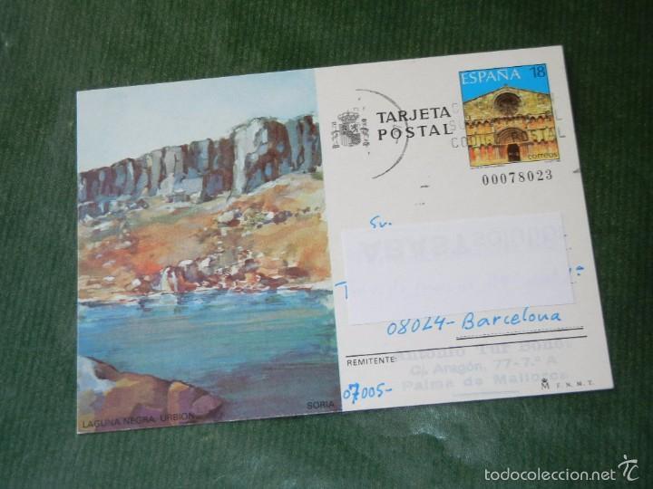 TARJETA ENTERO POSTAL 1989 EDIFIL N.147 - CIRCULADO - LAGUNA NEGRA URBION - SORIA (Sellos - España - Entero Postales)