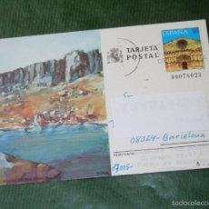 Selos: TARJETA ENTERO POSTAL 1989 EDIFIL N.147 - CIRCULADO - LAGUNA NEGRA URBION - SORIA. Lote 57559378
