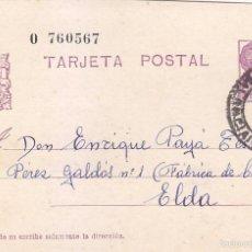 Sellos: REPUBLICA ESPAÑOLA MATRONA ENTERO POSTAL (EDIFIL 69) CIRCULADO 1936 JATIVA XATIVA-ELDA ALICANTE. MPM. Lote 35015352