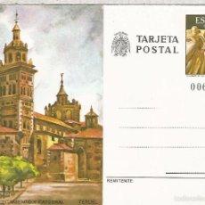 Sellos: ESPAÑA ENTERO POSTAL TERUEL AYUNTAMIENTO CATEDRAL MAUSELEO DE LOS AMANTES. Lote 58368657