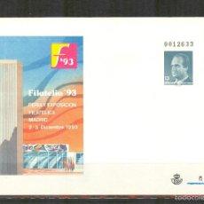 Stamps - SEP 21 ENTERO POSTAL FILATELIA 93.MADRID 1993.NUEVO. - 59824008