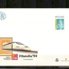 Stamps - SEP 24 ENTERO POSTAL FILATELIA 94.MADRID 1994.NUEVO. - 59825056