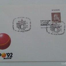 Stamps - ESPAÑA AÑO 1987 - SOBRE ENTERO POSTAL PRIMER DIA DE CIRCULACION EDIFIL Nº 6 - RUMBO 92 - LA CARTUJA - 60909499