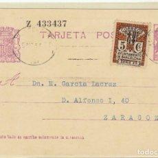 Sellos: 69 FBD. BARCELONA A ZARAGOZA. 1934. Lote 64001827