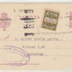 Sellos: 61 FBA. BARCELONA A ZARAGOZA .1931.. Lote 64005031