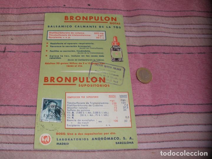 BRONPULON SUPOSITORIOS - ENTERO POSTAL - AÑOS 50/60 (Sellos - España - Entero Postales)
