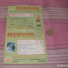 Sellos: BRONPULON SUPOSITORIOS - ENTERO POSTAL - AÑOS 50/60. Lote 64164695