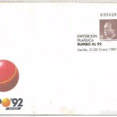 Sellos: ENTERO POSTAL EXPO 92 SEVILLA . Lote 64476711