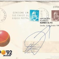 Sellos: ENTERO POSTAL EXPO 92 SEVILLA MAT RUMBO AL 92. Lote 64477075