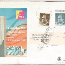 Sellos: ENTERO POSTAL FILATELIA 93 TORRE PICASSO ARQUITECTURA CIRCULADO Y DEVUELTO AL DORSO MAT. Lote 64479335