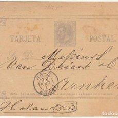 Sellos: 11. MÁLAGA A ARNHEM (HOLANDA) 1886.. Lote 64662115