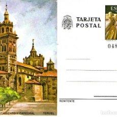 Sellos: AÑO 1980 TARJETA ENTERO POSTAL TURISMO -Nº 124. Lote 193317702