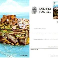 Sellos: AÑO 1981 TARJETA ENTERO POSTAL TURISMO -Nº 125. Lote 167124830
