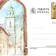 Sellos: AÑO 1983 TARJETA ENTERO POSTAL TURISMO -Nº 134. Lote 167124932