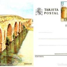 Sellos: AÑO 1984 TARJETA ENTERO POSTAL TURISMO -Nº 137. Lote 64851835