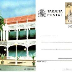 Sellos: AÑO 1985 TARJETA ENTERO POSTAL TURISMO -Nº 139. Lote 114777316