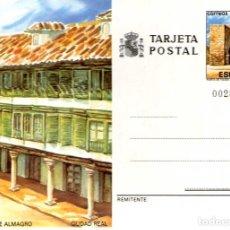 Sellos: AÑO 1986 TARJETA ENTERO POSTAL TURISMO Nº 141. Lote 64852363