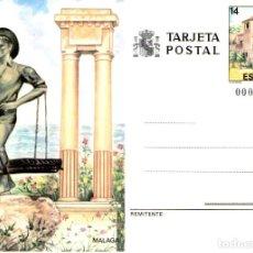 Sellos: AÑO 1987 TARJETA ENTERO POSTAL TURISMO Nº -143 . Lote 64852723