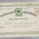 Sellos: ENTERO POSTAL. REPUBLICA ESPAÑOLA. CIRCULADO. 1874. VER IMAGEN. Lote 65020411