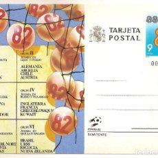 Sellos: TARJETA POSTAL MUNDIAL FUTBOL ESPAÑA 82 1982 CALENDARIO SIN CIRCULAR . Lote 65663222