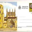 Sellos: TARJETA POSTAL 20 PESETAS IGLESIA CATEDRAL HUESCA 1981. Lote 65663986