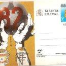 Sellos: TARJETA POSTAL MUNDIAL DE FUTBOL ESPAÑA 82 FIFA 1982. Lote 65664194