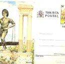Sellos: TARJETA POSTAL 1987 EL CENACHERO MALAGA - . Lote 65664490