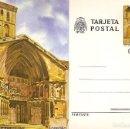 Sellos: TARJETA POSTAL 1980 IGLESIA SAN BARTOLOME LOGROÑO 5 PESETAS . Lote 65854766