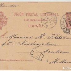 Sellos: 31, ALFONSO XIII. SEVILLA A ARNHEM (HOLANDA). 1893. Lote 66522454