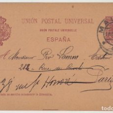 Sellos: 31. ALFONSO XIII. MÁLAGA A PARIS. 1899. Lote 66522922