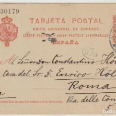 Sellos: 47. ALFONSO XIII. MADRID A ROMA. 1905. Lote 66529318