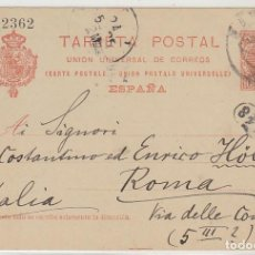 Sellos: 47. ALFONSO III. BARCELONA A ROMA. 1905. Lote 66529786