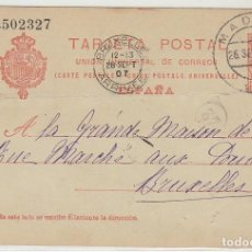 Sellos: 47. ALFONSO III. MADRID A BRUSELAS (BÉLGICA). 1907. Lote 66530318