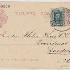Sellos: 50. ALFONSO XIII. BARCELONA A DORDRECHT (HOLANDA). 1925. Lote 66810662