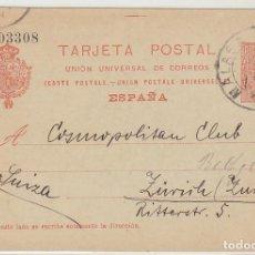 Sellos: 53. ALFONSO XIII. MÁLAGA A ZURICH (SUIZA). 1916.. Lote 66812218