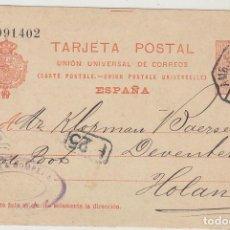 Sellos: 53. ALFONSO XIII. MÁLAGA A DEVENTER (HOLANDA). 1915.BONITA TP..VER FOTO ADICIONAL. Lote 66813258