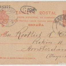 Sellos: 53. ALFONSO XIII. BARCELONA A AMSTERDAM (HOLANDA). 1912.. Lote 66813826