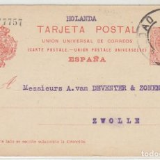 Sellos: 53. ALFONSO XIII. MADRID A ZWOLLE (HOLANDA). 1921.. Lote 66814382