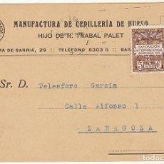Sellos: SELLO 315 . ALFONSO XIII. BARCELONA A ZARAGOZA . . Lote 66901930